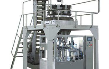 màquina d'embalatge giratòria amb presa de pesatge de grànuls