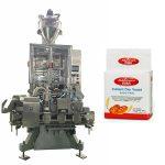 màquina automàtica d'envasat al buit de llevat en pols