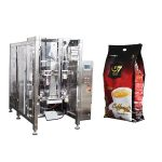 màquina d'envasat per segellat de forma quadrada per cafè