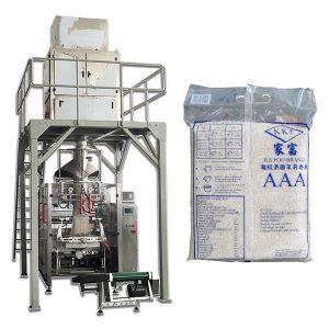 Totalment automàtic de partícules de grànuls d'alimentació Arròs Màquina d'embalatge de preu