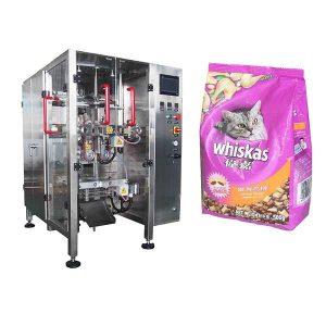 Màquina d'embalatge vertical de bosses de coixins Gusset