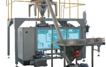 ZL25F Automatic bagging machine for fine powder