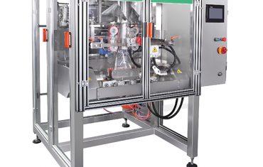 màquina d'embalatge vertical de moviment continu
